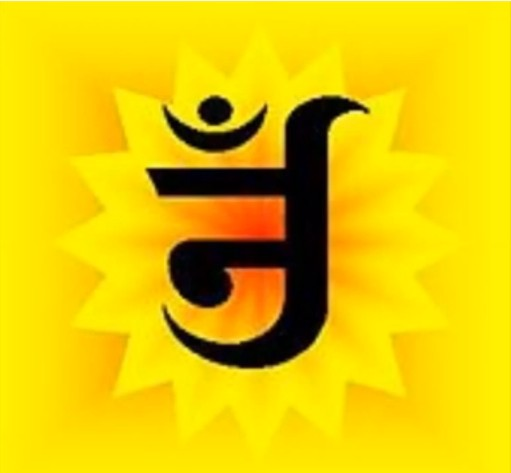 http://www.herenow4u.net/fileadmin/v3media/downloads/pdfs/Paryushan/Pratikraman_for_Jains__English_Version_.jpg