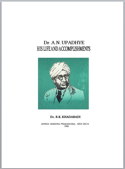 http://www.herenow4u.net/fileadmin/v3media/pics/Books_online/Dr._A.N._Upadhye_-_His_Life_And_Accomplishments/Dr._A.N._Upadhye_-_His_Life_And_Accomplishments.jpg