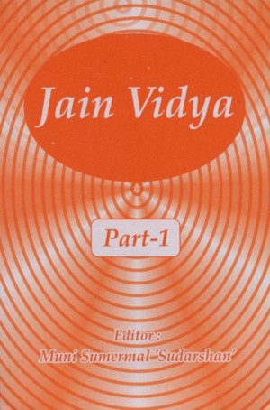 http://www.herenow4u.net/fileadmin/v3media/pics/Books_online/Jain_Vidya__1_/Jain_Vidya-_Part_1-300.jpg