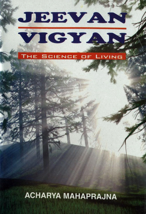 http://www.herenow4u.net/fileadmin/v3media/pics/Books_online/Jeevan_Vigyan___The_Science_of_Living/Jeevan_Vigyan_-_The_Science_of_Living.jpg