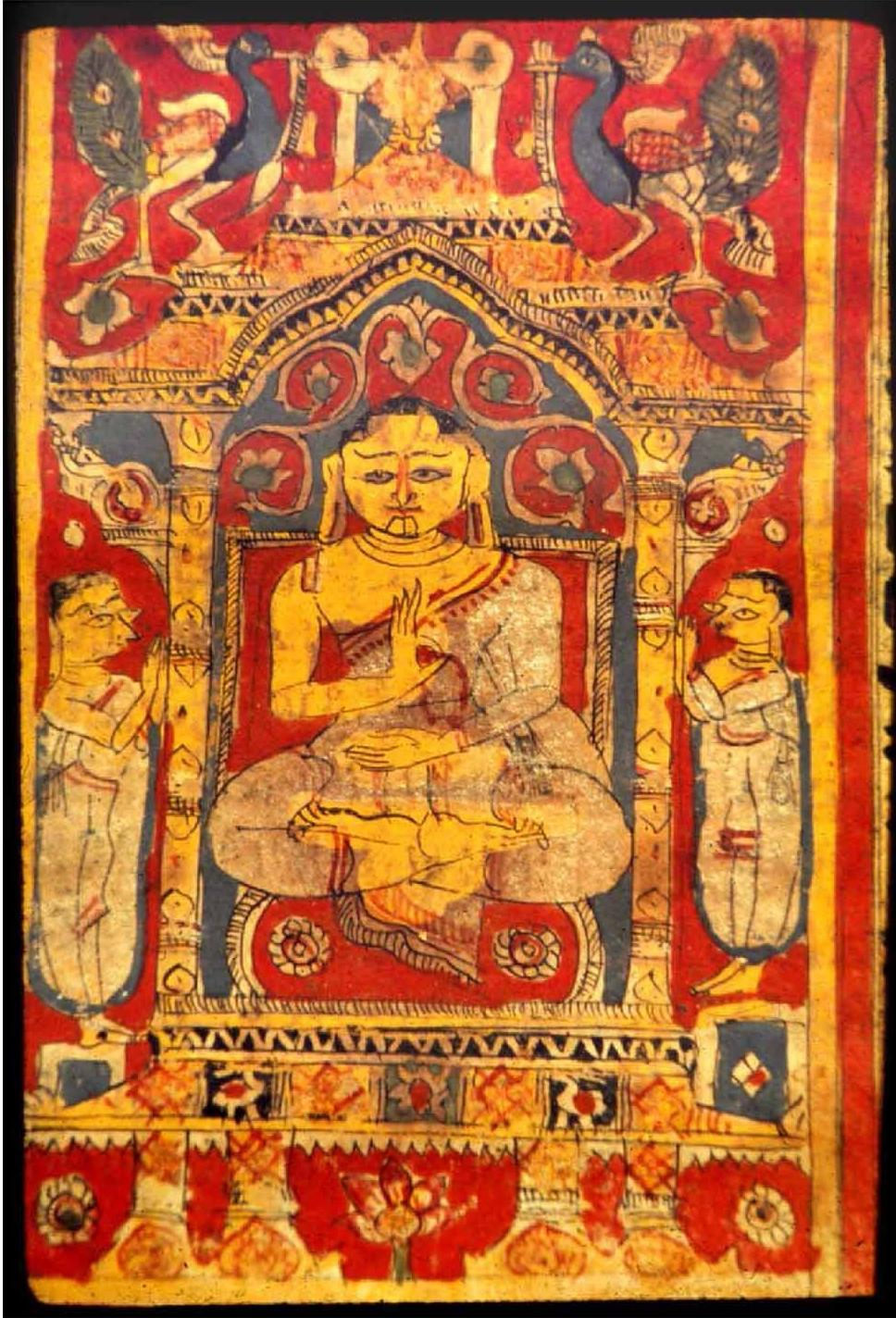 HereNow4U.net :: Article Archive | Jain Religion and its ...