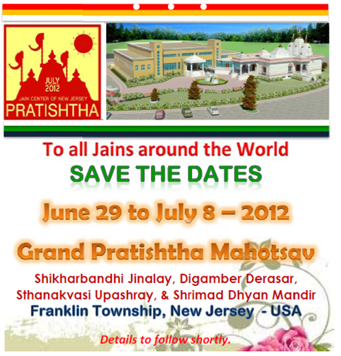 http://www.herenow4u.net/fileadmin/v3media/pics/Locations/Franklin_Township/28th_June_to_July_8th_-_Jain_Temple_Pratishtha__Franklin_Township_NJ.png