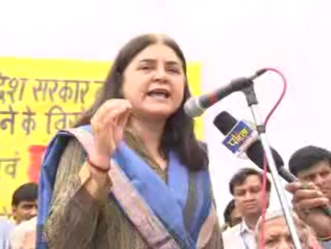 http://www.herenow4u.net/fileadmin/v3media/pics/News/2011-05/Smt_Maneka_Gandhi_ji_in_Protest_at_Raj_Ghat__New_Delhi.jpg