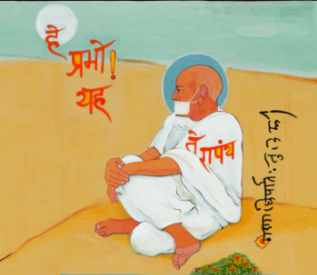 http://www.herenow4u.net/fileadmin/v3media/pics/arts_artist/Manju_Nahata/Many-Splendored_Hues_of_Modern_Jainism/Snapshot_from_Panel_6_F.png