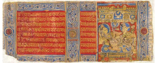 http://www.herenow4u.net/fileadmin/v3media/pics/arts_artist/V_A/Jain_Manuscript_Pages_and_Paintings_Fig.2.jpg
