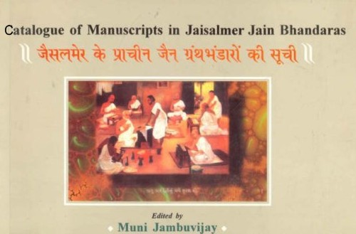 http://www.herenow4u.net/fileadmin/v3media/pics/books/A_Catalogue_of_Manuscripts_in_Jaisalmer_Jain_Bhandaras/A_Catalogue_of_Manuscripts_in_Jaisalmer_Jain_Bhandaras.jpg