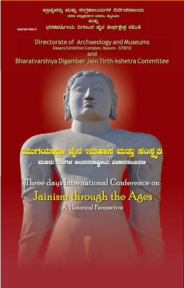 http://www.herenow4u.net/fileadmin/v3media/pics/events/JAINISM_THROUGH_AGES/Jainism_Through_the_Ages_01.jpg