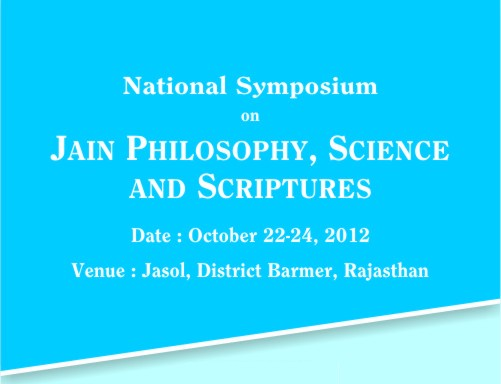 http://www.herenow4u.net/fileadmin/v3media/pics/events/National_Symposium_on_Jain_Philosophy/National_Symposium_on_Jain_Philosophy__Science_And_Scriptures.jpg