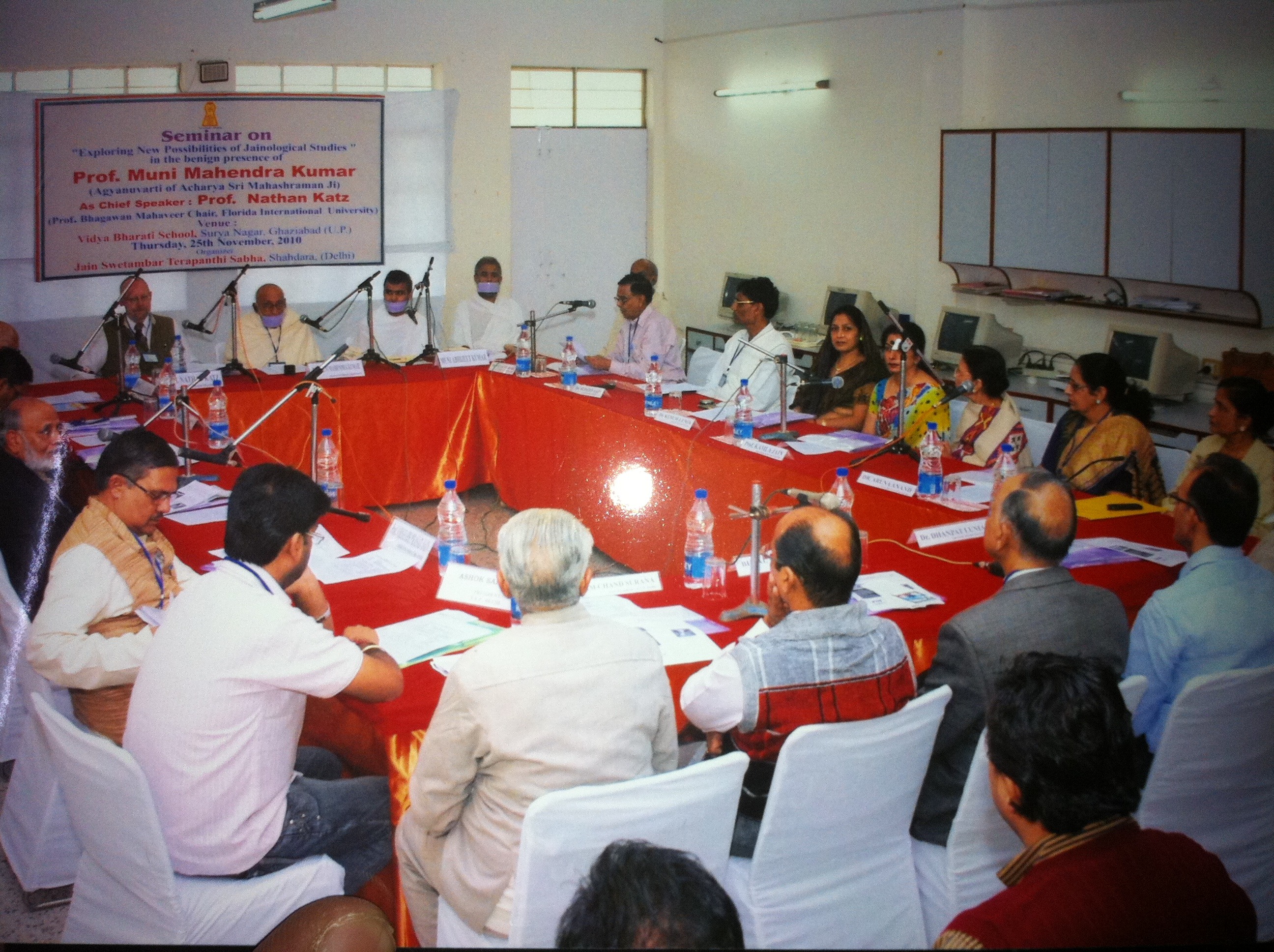 http://www.herenow4u.net/fileadmin/v3media/pics/organisations/Jain_Education_and_Research_Foundation/2010-11_Dr._Nathan_Katz_Visits_India/2010-11-25_Delhi_-_Seminar_and_Meeting_with_Prof._Muni_Mahendra_Kumar01.JPG