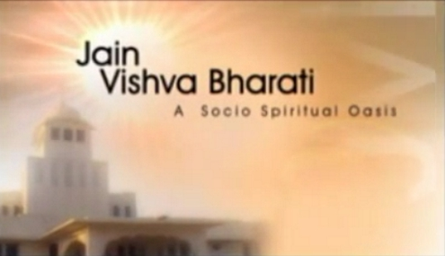 http://www.herenow4u.net/fileadmin/v3media/pics/organisations/Terapanth/Videos/Jain_Vishva_Bharati_1.jpg