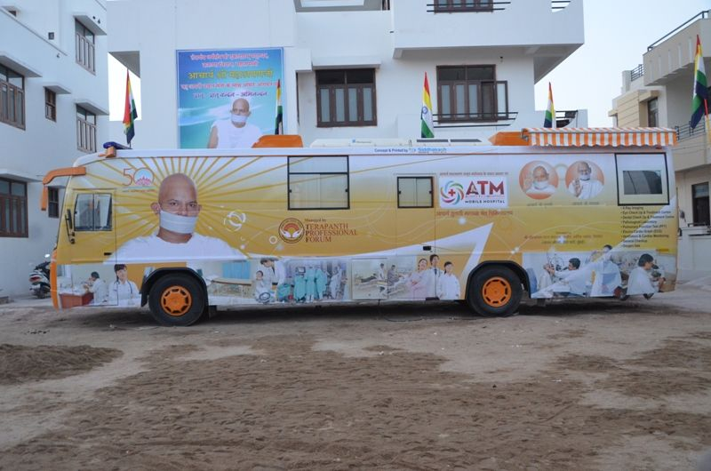 http://www.herenow4u.net/fileadmin/v3media/pics/organisations/Terapanth_Professionals/ACHARYA_TULSI_MAHAPRAGHYA_MOBILE_HOSPITAL.jpg