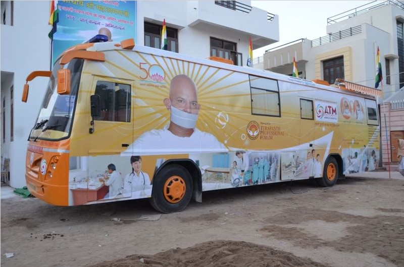 http://www.herenow4u.net/fileadmin/v3media/pics/organisations/Terapanth_Professionals/ACHARYA_TULSI_MAHAPRAGHYA_MOBILE_HOSPITAL_2.jpg