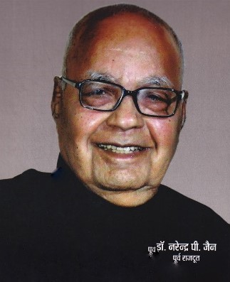 http://www.herenow4u.net/fileadmin/v3media/pics/persons/Dr._N.P._Jain/Dr._N.P._Jain.jpg