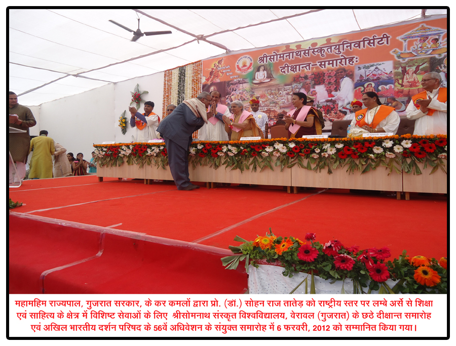 http://www.herenow4u.net/fileadmin/v3media/pics/persons/Dr._Sohan_Raj_Tater/2012/SRT_Governor_Honoured_Somnath.jpg