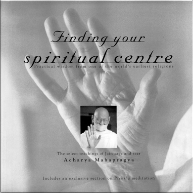 http://www.herenow4u.net/fileadmin/v3media/pics/persons/Ranjit_Dugar/Finding_Your_Spiritual_Centre.jpg