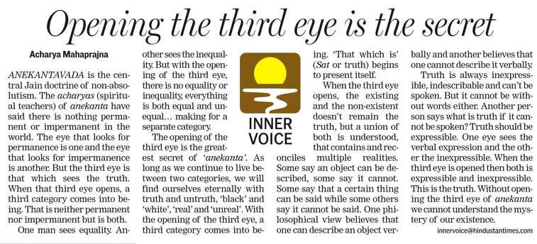 http://www.herenow4u.net/fileadmin/v3media/pics/press/Hindustan_Times/Opening_The_Third_Eye_Is_The_Secret.jpg