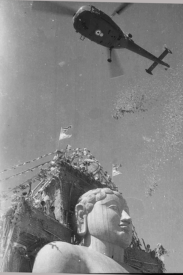 Indira Gandhi had participated in the Mahamastakabhisheka in 1967 and 1981. She had used a helicopter to throw petals on the statue.