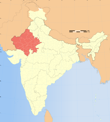 File:India Rajasthan locator map.svg