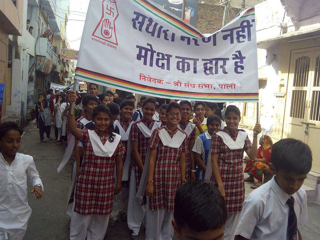2015.08.24 Pali.Santhara Issue.Peaceful Protest of Jain Society 02