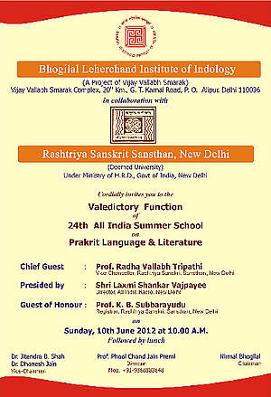 HereNow4Unet Article Archive Valedictory Function of All India