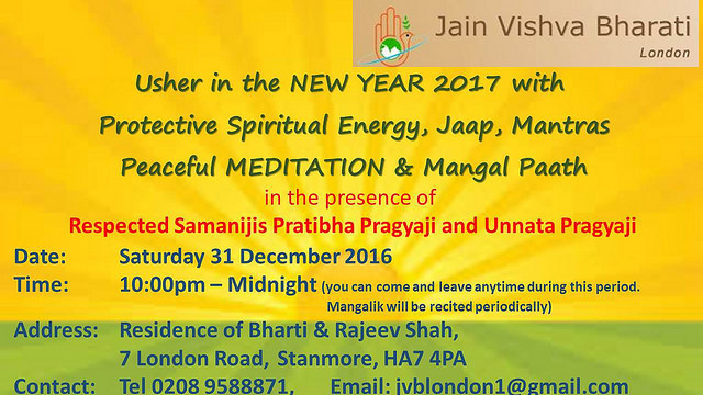 2016.12.31 JVB London. New Years Eve Spiritual Celebrations​