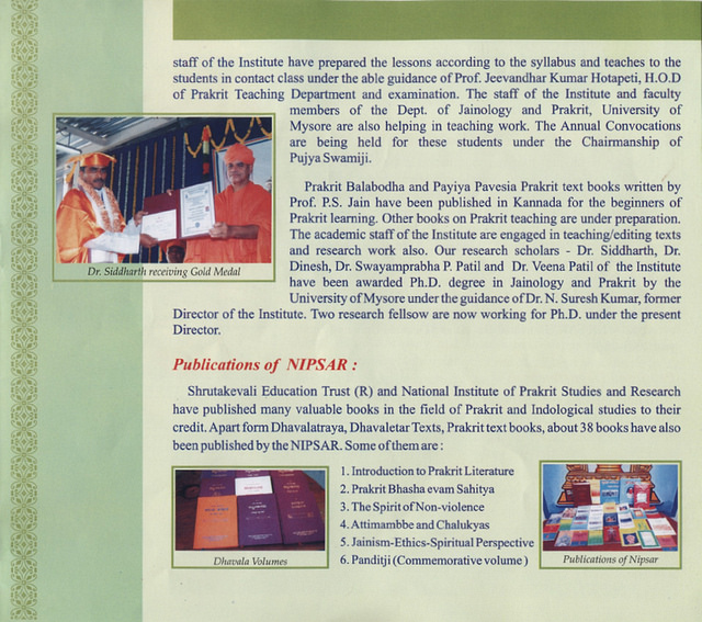 NIPSAR Information Brochure 09