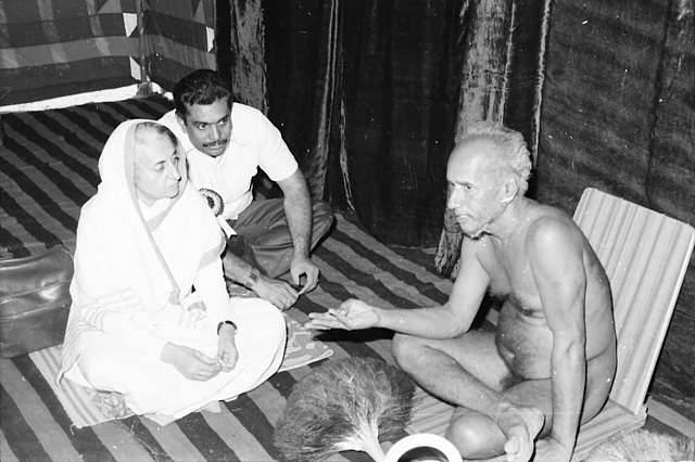 Prime Minister, Indira Gandhi had participated in the Mahamastakabhisheka in 1967 and 1981.