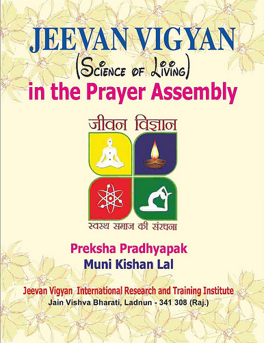 Jeevan Vigyan in The Prayer Assembly 01