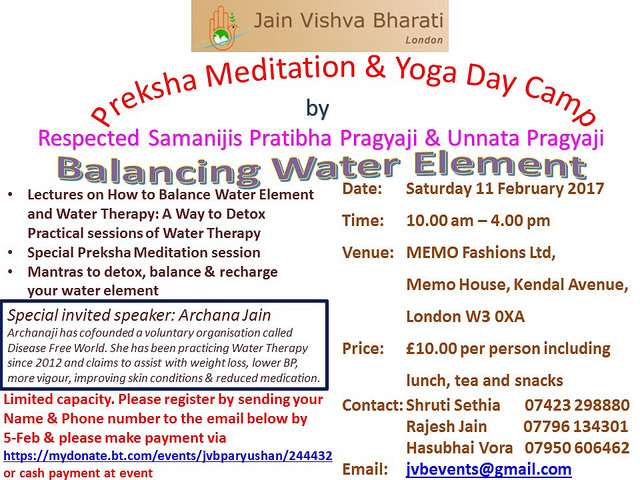 2017.02.11 JVB London. Preksha Meditation & Yoga Day Camp