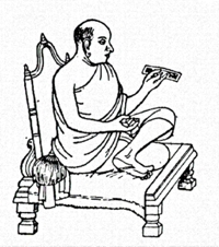 Image of Acharya Hemachandra